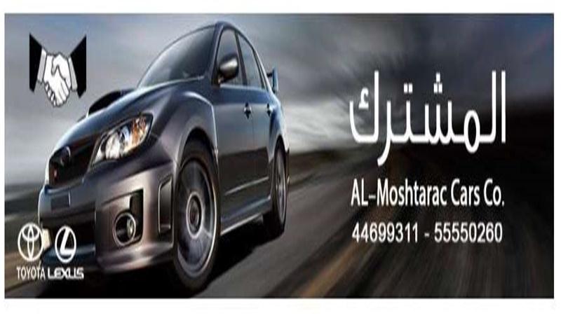 Al Moshtarac Cars Co