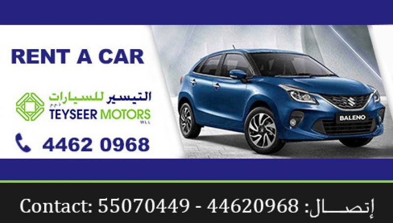Teyseer Motors Rental & Leasing division