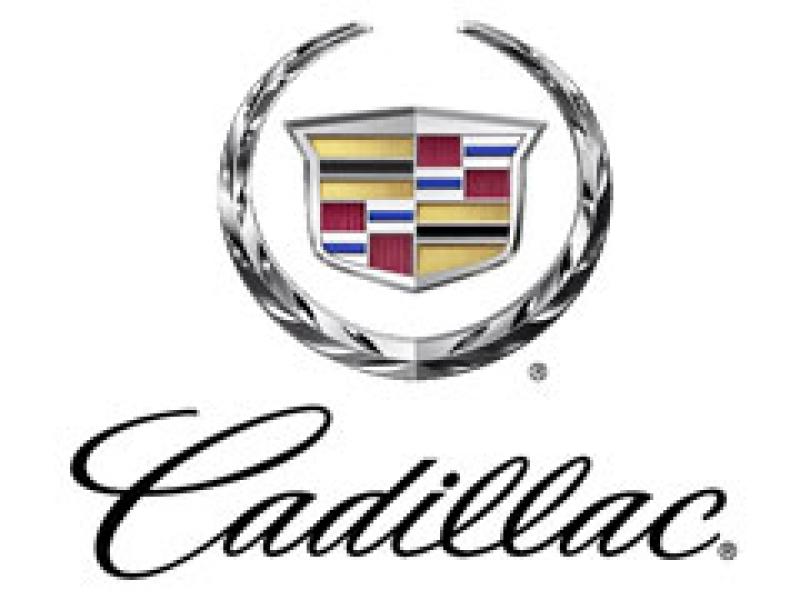 كاديلاك - المناعي للسيارات Cadillac Qatar (Mannai Auto)