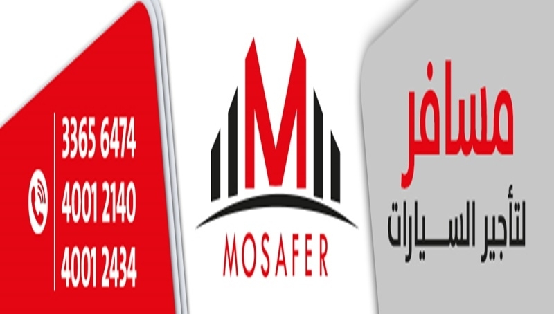 Mosafer Rent A Car