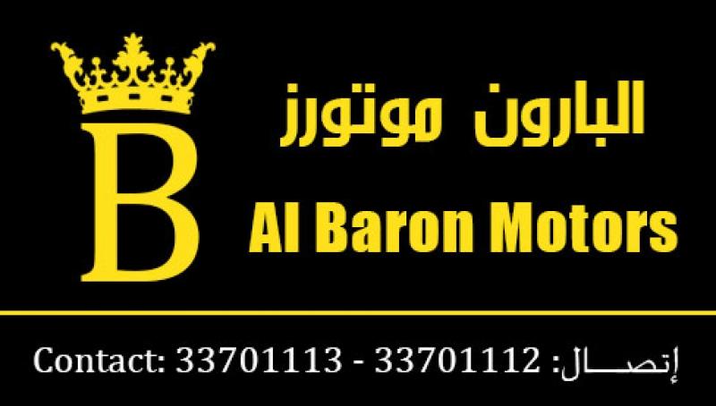 البارون موتورز Al Baron Motors
