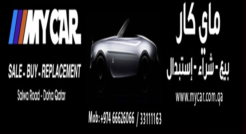MyCar Showroom