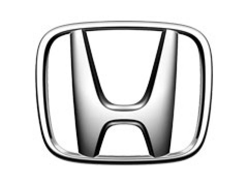هوندا قطر - Honda Qatar