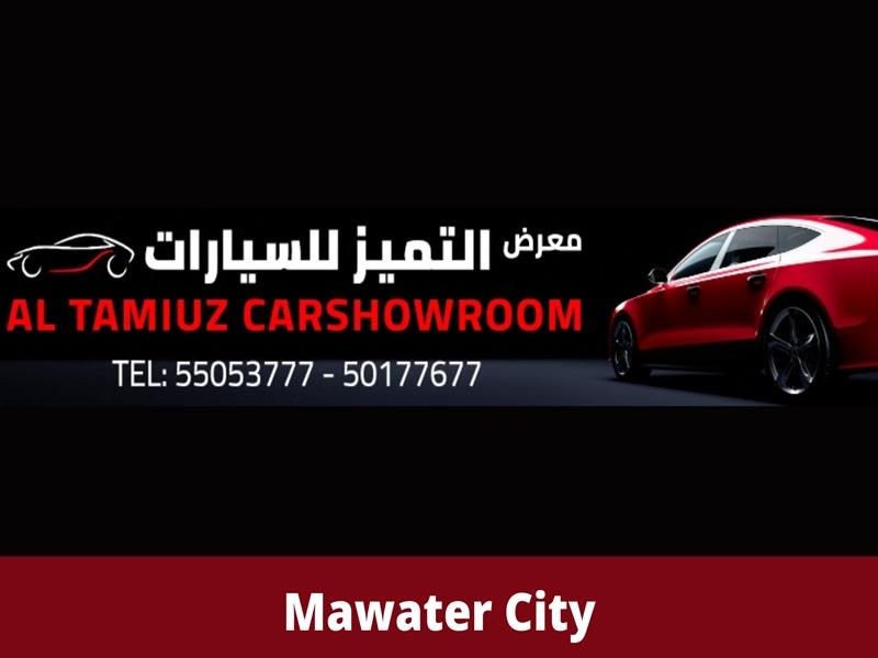 Al Tamiuz Car Showroom