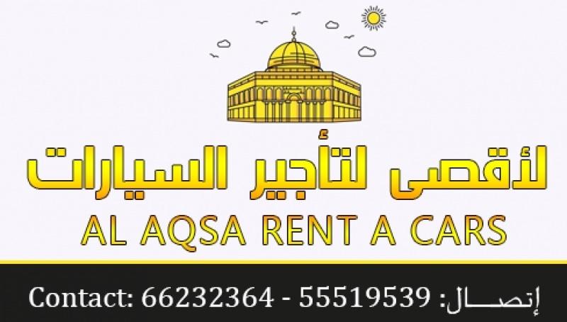 Al Aqsa Rent A Car