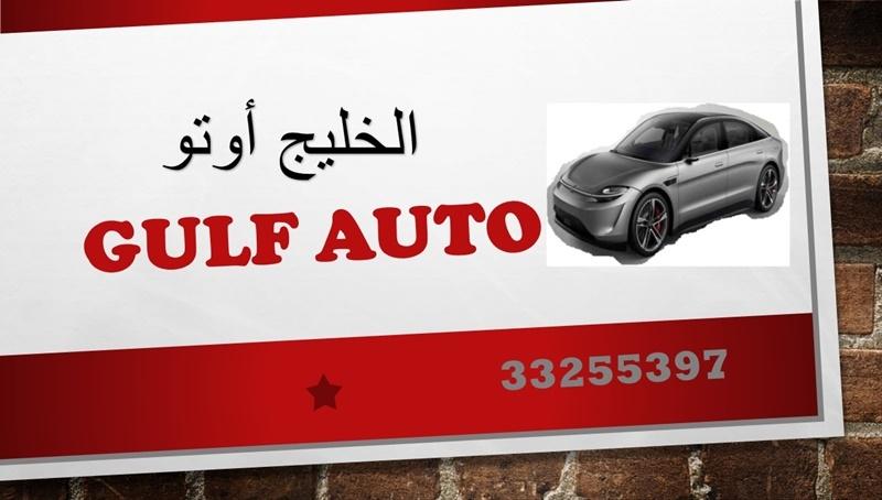 Gulf Auto
