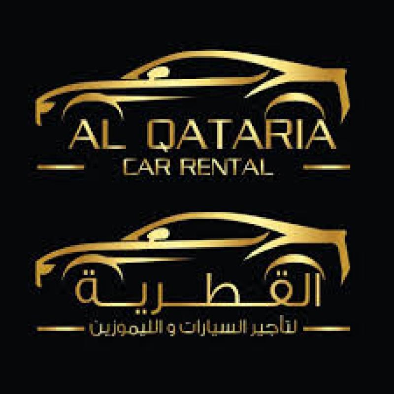 Al Qataria Rent A Car