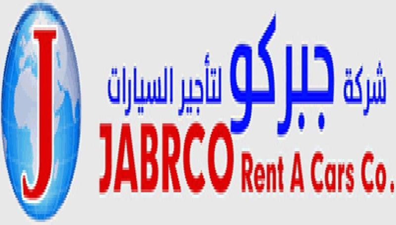 Jabrco-جابكو