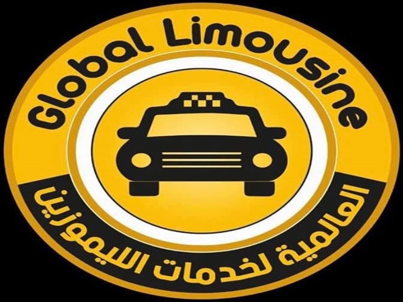 Global Limousine Services