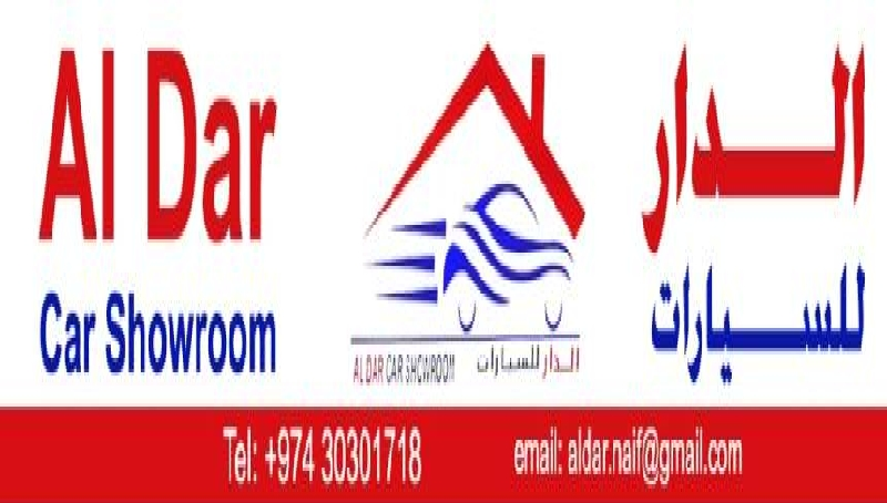 Aldarcars-الدار للسيارات