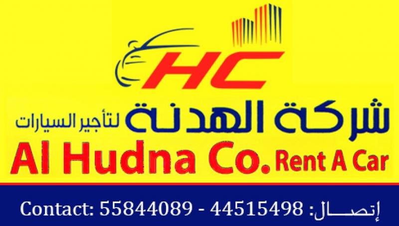 Al Hudna Rent A Car