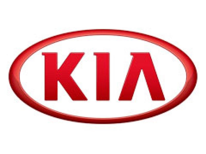كيا - شركة العطية للسيارات KIA