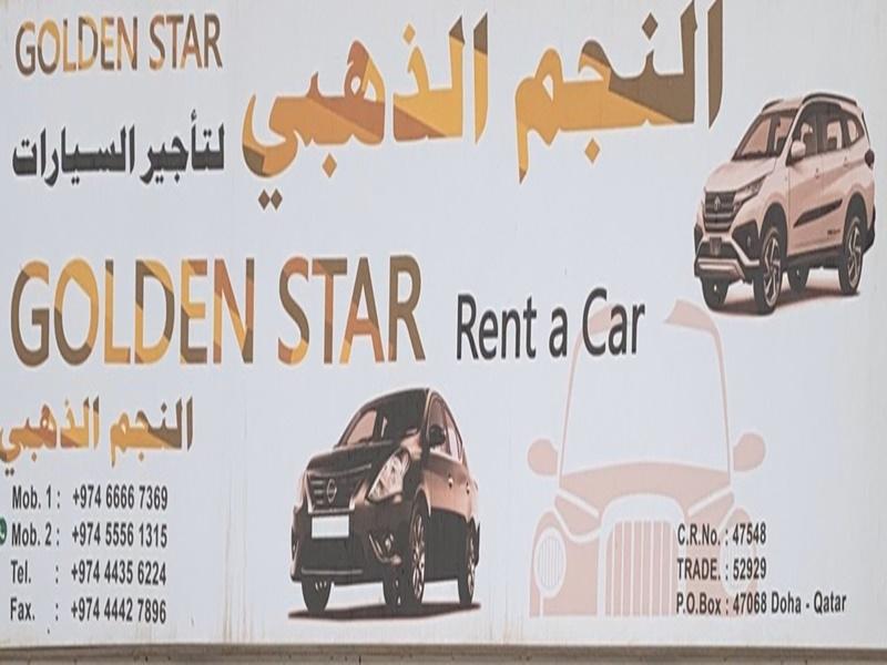 النجم الزهبي للتاجير السيارات